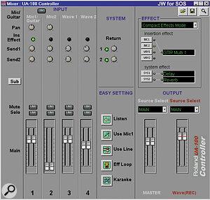 The Mixer mode screen display.