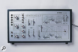 The programmer is, in essence, the front panel of a typical '70s analogue synth in a box. To create a Tone, the programmer is plugged into one of the GX1's Tone module locations; to store it, the Tone module's settings must be adjusted using the Tone Module Setting Box.