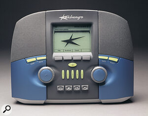 Get the best of both worlds with Kerbango's Internet radio, which also functions as a normal AM/FM radio.