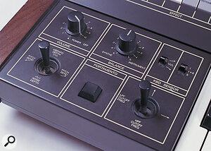 The useful dual joystick controllers.