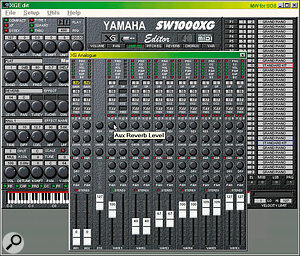 If you have a soundcard with built‑in DSP effects, such as Yamaha's SW1000XG, you can bypass latency problems altogether and add effects during audio recording, using a utility like XGedit95.