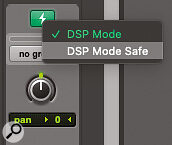 You can prevent any track from being switched to DSP Mode by activating DSP Mode Safe on that track.