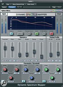 Pro Audio DSP DSM