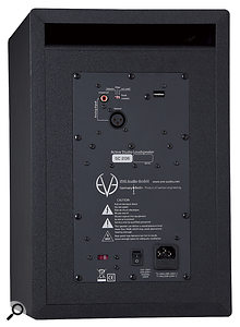 The rear panel houses the balanced and unbalanced inputs, as well as DIP switches for locking the speaker's filter and volume settings.