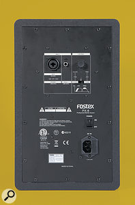 The rear panel of the PX-series speakers houses the audio inputs as well as the controls for user adjustment of the built-in filters.