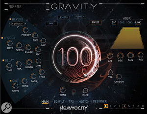 Gravity's new Twist effect is a  phase–altering device with variable modulation speed.