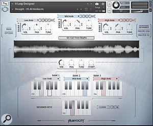 Loop Designer offers single-key triggers of one or multiple loops, which will conform to a  whole range of DAW tempos and musical keys. The effect is frequently jaw-dropping, in a  good way, but it'll suit some ways of working better than others.