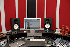 BMG's simple demo studio, where 'Video Games' was produced.