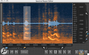 The Spectral Repair module displays your selected audio segment in a  spectrograph–type display, allowing you to highlight an area to be treated.