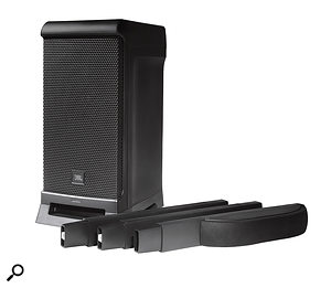 The top speakers can be raised or lowered as needed simply by using or omitting the vertical spacer poles.