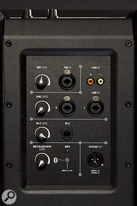 The rear panel of the subwoofer houses an integral four-channel mixer.