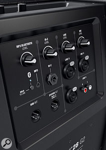 The subwoofer also houses the system's basic input mixer.