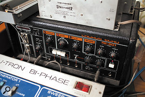 Daniel Boyle's Roland RE201 Space Echo broke during the album's recording and was replaced with the more upmarket RE501 Chorus Echo.