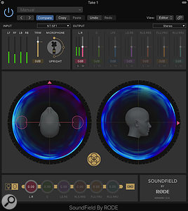 Screen 2: The Soundfield by Rode plug-in.