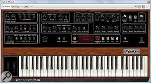 Acoustica Mixcraft 5