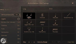 The articulation assignment edit page, showing all available articulations for the violins.