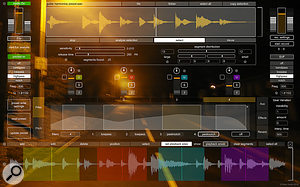 Siren Audio Lorelei Suite v2