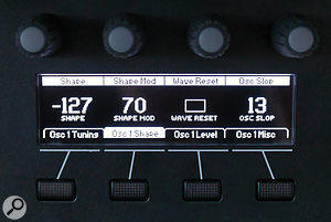 Modern synthesizers often include helpful parameters to assist in making vintage sounds, such as disabling waveform reset or increasing oscillator 'slop'.