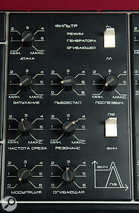 The Polivoks' notorious filter section. The top half is astandard ADSR envelope — until you flip the switch, when it becomes arepeating AD envelope instead. The four controls at the bottom adjust (clockwise from top left) cutoff, resonance, envelope mod and LFO mod.