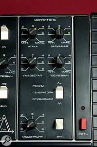 The Polivoks' other ADSR is hard‑wired to the VCA, along with another LFO mod control (bottom). Again, the envelope can be switched to arepeating AD mode, providing some of the instrument's most distinctive effects.