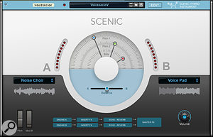 The new Scenic instrument is included in Reason Suite.