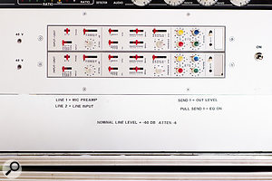Further input options include this pair of racked Studer mixer modules.