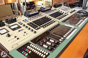 The WSW console is an unusual hybrid design, being a transistor desk with tube preamps.