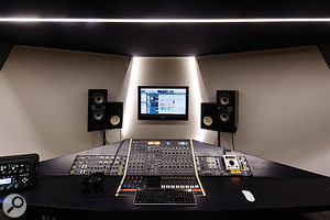Fabián 'Tweety' González has made Studio B his home for many years. It is based around an API The Box console.