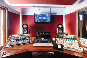 The mastering suite is an independent business run by engineer Brian Iele.