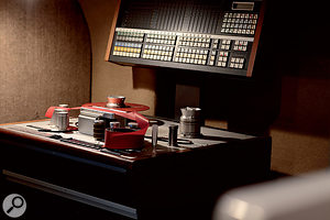 The Quadrangle's Studer A820 tape machine.