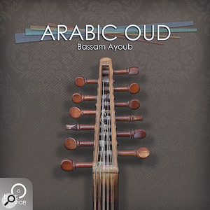 Best Service Arabic Oud sample library artwork.