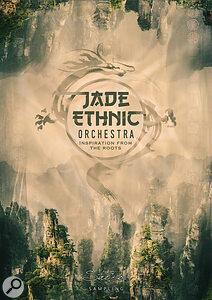 Strezov Sampling Jade Ethnic Orchestra sample library.