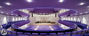 Minimal was recorded in this magnificent concert hall in Zlin, Czech Republic.