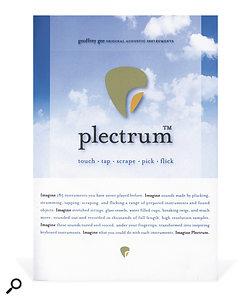 Vital Arts Media | Plectrum