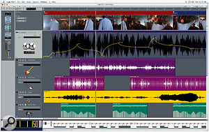 Logic Pro 7 was the first major new release of the application since Emagic's acquisition by Apple.