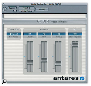 Choir takes the Duo concept one step further by allowing the user to add four, eight, 16 or 32 voices, all based on processes applied to one original part.