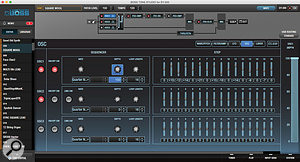 The Boss Tone Studio software includes some interesting additional facilities, such as a  16–step sequencer for the creation of arpeggios.