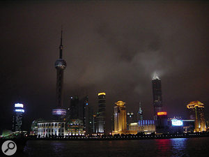 Shanghai's impressive city skyline by night.
