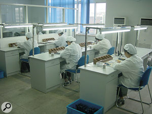 The new SE Electronics factory.