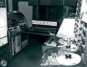 The control room at Ardent Studios, based around a Spectrasonics console and 3M tape machine.