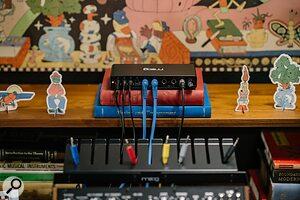 Moog Sound Studio mixer