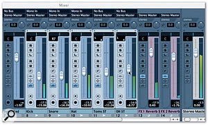 In this shot, all the drum faders (highlighted) are linked, so when you move one of them, the others move, keeping the relationship between the different tracks' fader levels consistent.