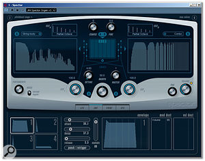 The Spector interface.