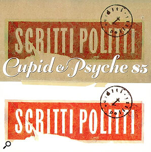 Cupid & Psyche 85 album cover