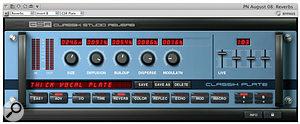 Digital Performer: Looping