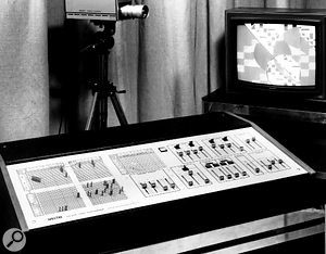The EMS Spectre Video Synth system.