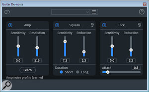 The new Guitar De‑noise processor, with all three processes in use.