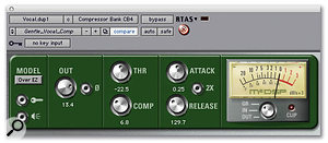 McDSP Project Studio Bundle