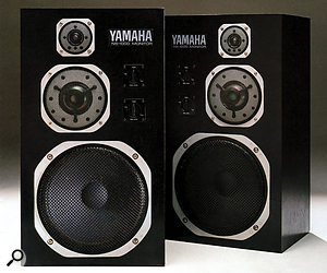 The Yamaha NS1000 is a prime example of the importance of materials science developments to improvements speaker design.
