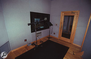 The large vocal booth at Stankonia.